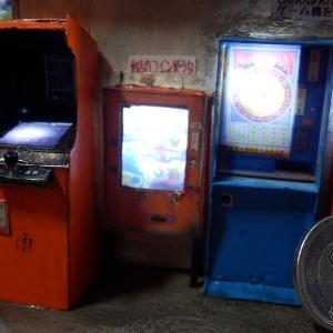 インベーダーゲーム1回50円