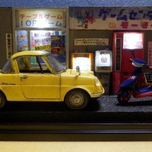 マツダR360とホンダDJ 1/32 下町のゲームセンターにて。 昭和の情景ジオラマ