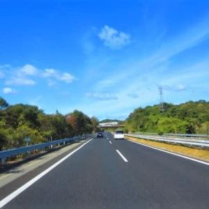政府は感染終息後に高速道路無料化を検討