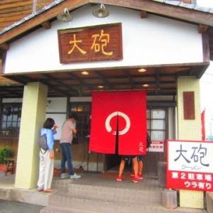 久し振りにキャンカーで熊本に移動