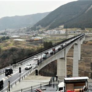 新阿蘇大橋が開通したぞ !!