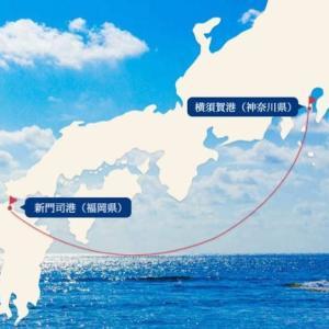 7月から東京九州フェリーが就航