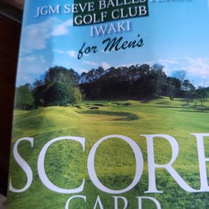 今日のゴルフ
