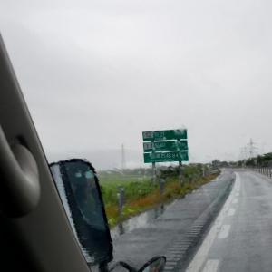 今日の新潟県