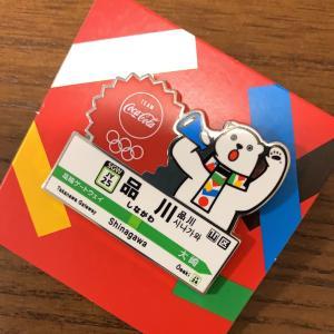 東京2020オリンピックで働く。
