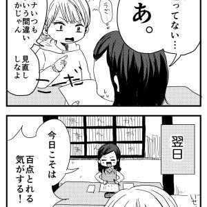 おハナvs漢字プリント