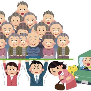 日本の若者、全然お金を使わない理由がついに判明。