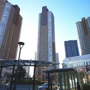 【1億円】武蔵うん小杉の高級タワマンの部屋が売りに出されるも、狭すぎるし埼玉に住んだ方がマシwww