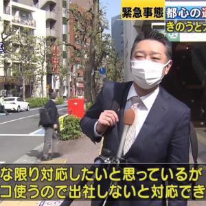 【悲報】バカな日本人、新型コロナウイルス感染拡大の最中ハンコをもらうために出社してしまうwwww