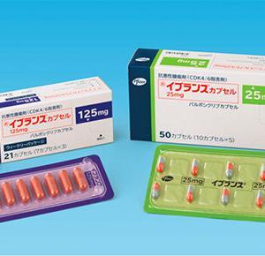 【悲報】ファイザー治験失敗で株価暴落!有効な新薬誕生の確率はおよそ3万分の1。