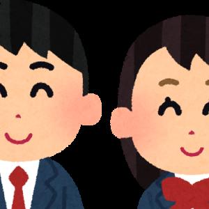 【悲報】日本の未来、完全に終わる!アメリカvs日本の中学生なりたい職業ランキングが絶望的。