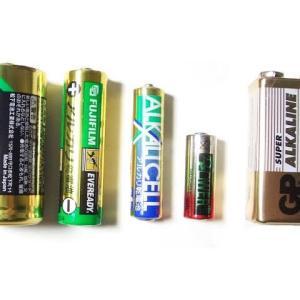 【衝撃】180円の乾電池をリボ払いしてみた結果があまりにも酷いwwwww