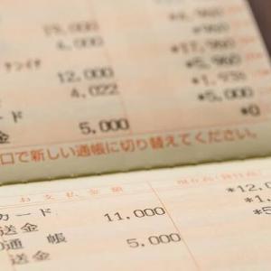 【悲報】30、40代の貯蓄額がなんとこちら!アンダークラスが急激に増え続けている日本オワタ。