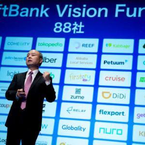 【朗報】SBG大勝利!?新会社の投資会社GAFAMに投資して爆益を追求。
