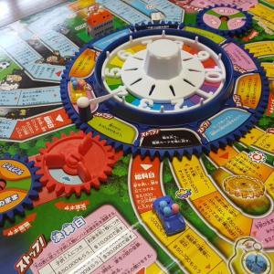【真理】娘(11)「人生ゲームはなんで終わった時にたくさんお金持ってる人が勝ちなの?」