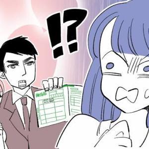 【朗報】1100万円で嫁を損切り!離婚して2ヶ月経ったがマジ快適すぎるwwwww