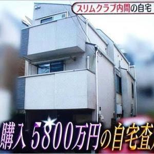 【悲報】スリムクラブ内間、逝く「先月の給料は8万円。家のローンが毎月20万、死にたいです」