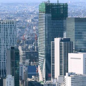 【驚愕】オフィスのオワコン化加速、不動産業界は壊滅へ!芸能事務所アミューズが本社機能を富士山麓に移転で脱東京wwwwwww