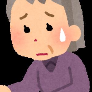 【悲報】90歳のおばあさん「◯◯◯を60歳の時始めてれば30年もできた!」と咽び泣く😂