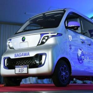 【衝撃】中国製EV、日本に本格上陸!佐川急便が7200台採用で日本車壊滅の序章か