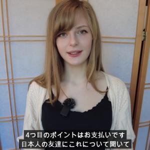 【朗報】日本人女性さん、圧倒的美人に論破される・・!!「男ならデート代ぐらいおごれ」オランダ人女性「オランダでは割り勘にするのが普通です」日本人女性「・・・」