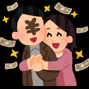 【悲報】数十億円相当の株を保有する夫に「今の内に売却して!」と言っても聞いてくれない・・・!!! ← めちゃくちゃと批判殺到