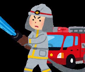 【悲報】不労所得が7000万円もある消防士さん、消防署から懲戒免職処分を受ける