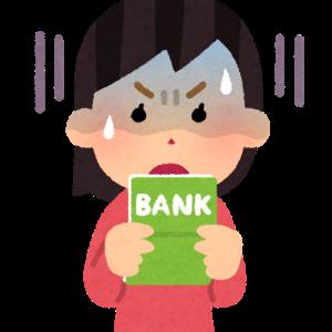 【悲報】50代の貯金0円世帯、ここまで増えていた・・!!もう終わりだよこの国