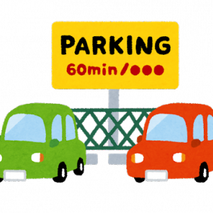 【マジかよ】地主さん、無断駐車した女性を訴えるも賠償金たった200円の判決で大敗北wwwwwww