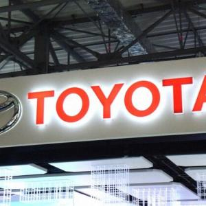 【衝撃】トヨタ自動車に勤める正社員男の(26歳)の給与明細が流出!!マジかよこれ・・・