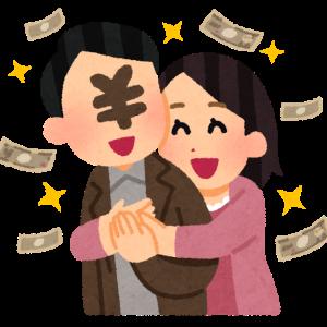 【マジかよ】パパ活おじさん「手取り16万円のパパ活OLに贅沢三昧の生活を提供した後、こうしてみた!!」 ← あまりに鬼畜すぎると話題にwwwwwwww