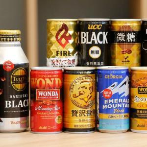 【ウソやろ!?】缶コーヒー会社「このコーヒー特徴なくて売れんなぁ…せや!名前を『朝専用』にしたろ!」 ← 爆売れ