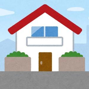 【画像】日本人の家がボロすぎると外人の間で話題らしい・・・