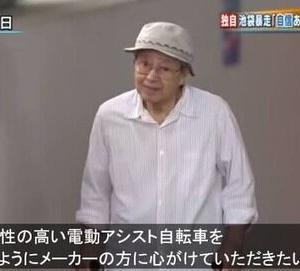 【は?】池袋事故遺族「あなたは事故から2年、どう生きてきたんですか?」飯塚被告「毎日リハビリやっており、つらい日々です」