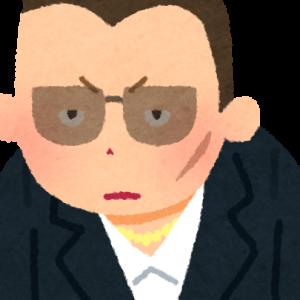 【驚愕】フジテレビ系AD女「100万円で同僚を殺してくれ」ヤクザ事務所に文書を送った結果 →