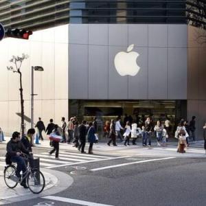 【マジかよ】Appleが認めた日本の「上級都市」一覧がこちらwwwww