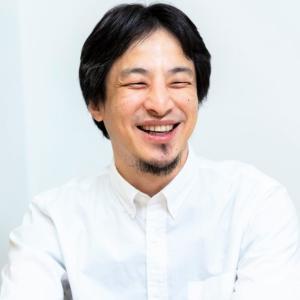 【マジかよ】茂木健一郎「ひろゆきの天下は当分続く。若者に夢を押し付けないのがウケてる。そして実は良い人」