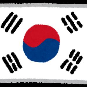 【画像】韓国女子アーチェリー選手、ガチのマジで可愛すぎるwwwwwwwwww