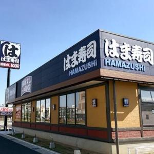 【悲報】ワイ、はま寿司に行くも知らん家族から切れられストレスやばい