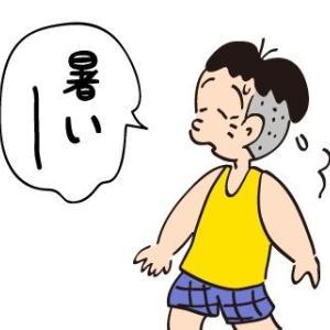 【漫画】国民的漫画〝コボちゃん〟、日本人を馬鹿にし炎上wwwwwwwwwww