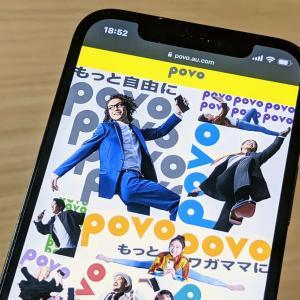 【衝撃】auさん、携帯料金値下げの影響で年間700億円の減収が出る模様