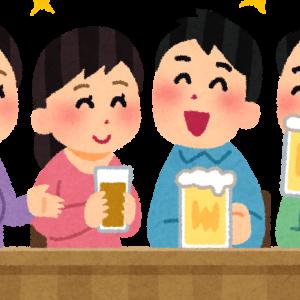 【悲報】大学1年の頃はめちゃくちゃピュアだったため、初めて参加したサークルの飲み会でヤラカシタ話がこちら →