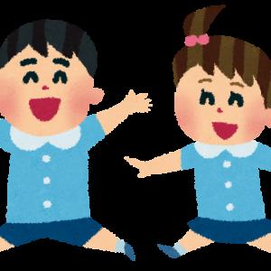 【画像】上級幼稚園のお給食、どうぞご覧ください →