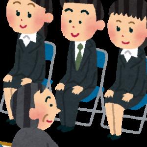 【悲報】内定ゼロ 「面接は嘘つき大会」 一流企業内定者 「人間正直が一番です、嘘はダメ」