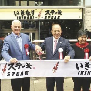 【悲報】いきなりステーキ社長「ステーキの本場アメリカに支店だすぞっ」