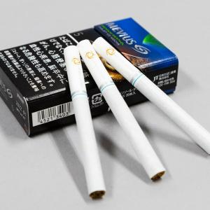 【悲報】ヤニカスどもの約9割、たばこ税「増税反対」