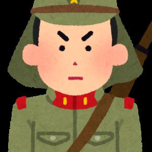 【衝撃】日本軍さん、正々堂々としたイメージに反して実はとんでもなく卑怯だったことが判明・・・