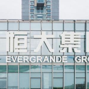 【唖然】話題の中国恒大さん、不動産バブルのツケを海外投資家になすりつける暴挙にwwwwwwwww