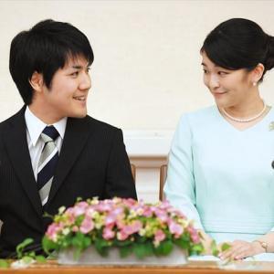 【悲報】眞子さまと小室の結婚、なぜかアメリカで歓迎ムード「ロミオとジュリエットみたい」
