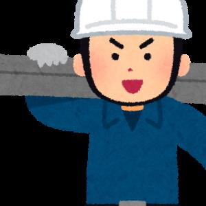 【悲報】建設作業員「あっつ…」汗ダラダラ 関係ない近所の住人「あの人たちマスク外して作業してるんですけど!(怒)」